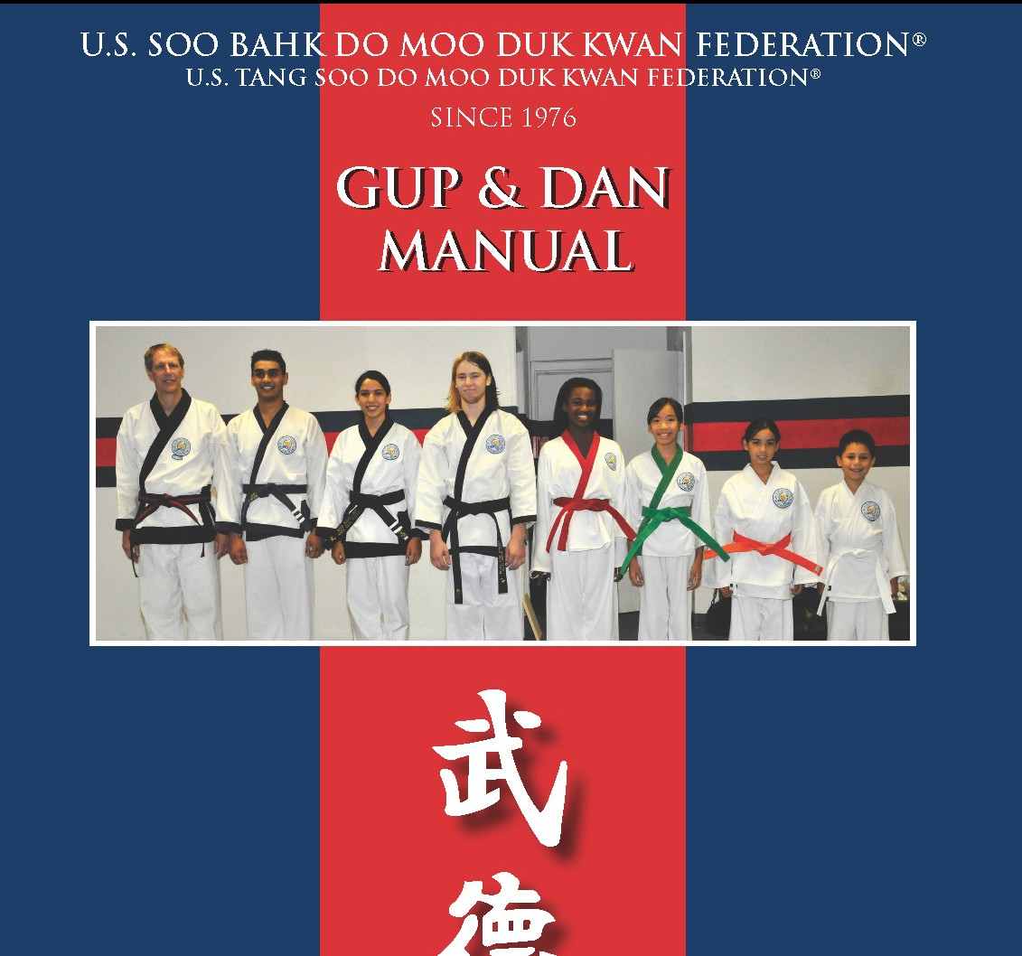 Region 1 United States Soo Bahk Do Moo Duk Kwan Federation®